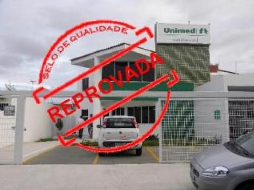 Imagem: Rota do Sertão.